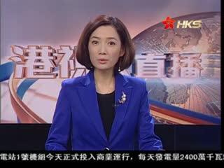 中国12月制造业PMI升至49.7 符...
