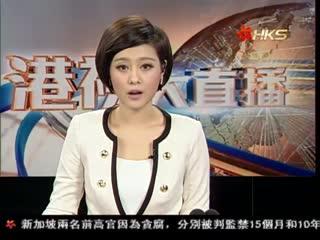 中联办:宴请立法会议员 正在沟通