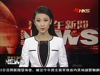 内地新增6宗H7N9个案 杭州暂停活禽交易