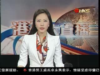 教科书增日殖民侵台 蓝挺绿抗议