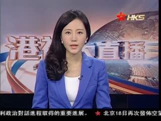 中方:王毅将出席叙利亚国际支持小组会议