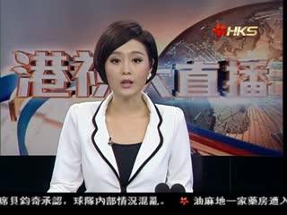 汇丰中国服务业PMI跌至28月低位