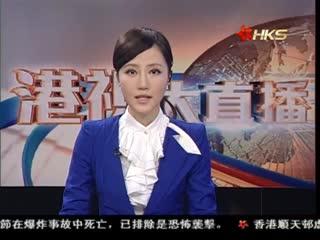 港人赴台手术成功 易小玲:感谢台湾