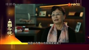 中国人在海外-陆凌雪、季红俊