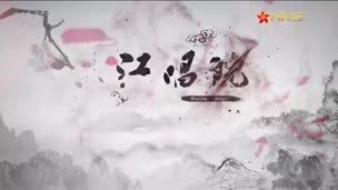 第一百一十一期《合家欢乐时 喜庆中国年》