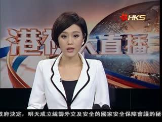陈方安生:普选具认受性 可解管治问题