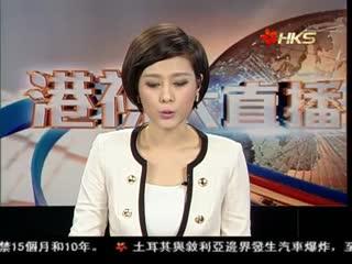 日本欲再查慰安妇证词 中韩抗议