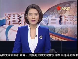 台湾官方促日向台湾慰安妇道歉赔偿