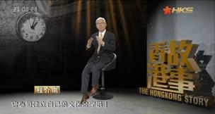 中国现代舞之父 曹诚渊