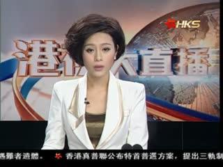 陈家强:不需全面回收千元旧钞