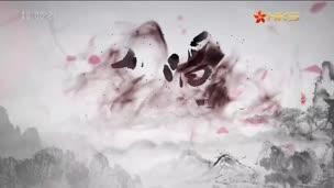 """第一百三十八期《中国环境谷:守护绿水青山的""""合肥战队""""》"""