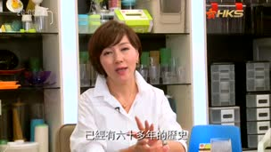 高朋满座-香港塑胶品牌第三代传人梁馨兰