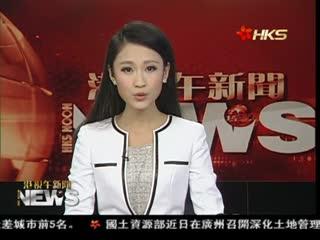 中国驻美大使指责美国应持建设性态度