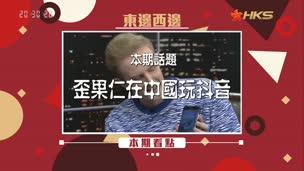 歪果仁在中国玩抖音