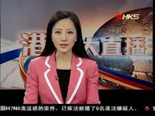 台湾今年最大震  宜兰两分钟内连二震