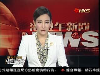 中央国安委引外媒热议