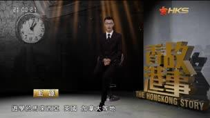 香港设计师 邓达智