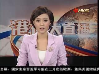 汇丰中国制造业PMI跌至6个月低位