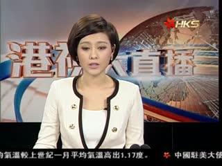 奥巴马再惹中国 将第三度见达赖