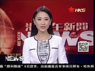 韩正:二季度实施规范官员亲属经商规定