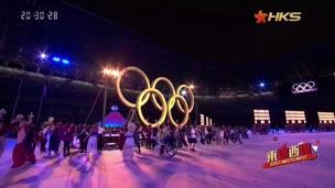 疫情笼罩下的东京奥运会