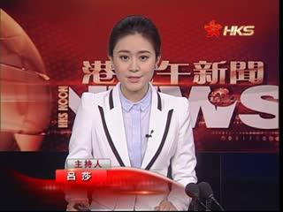 深圳山体滑坡91人失联 33栋楼房被埋