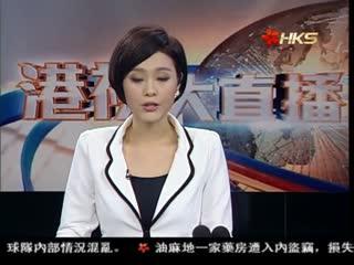 中国驻英大使:日本像二战前德国