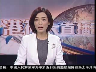 南京大屠杀国家公祭仪式举行