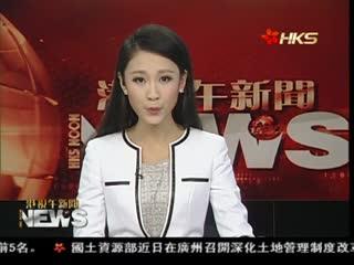 女富豪刘迎霞被撤销政协委员资格