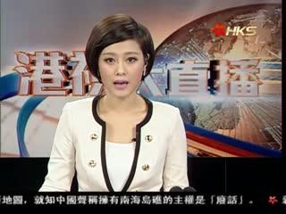 刘迎霞被撤销政协委员资格 原因未明