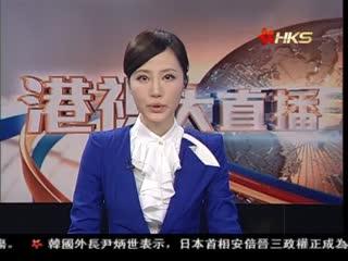 花旗:國企指數有望突破交易區間
