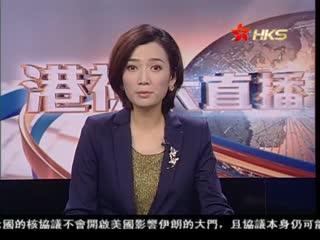 天津滨海将发租房补贴 居民望政府回购房...