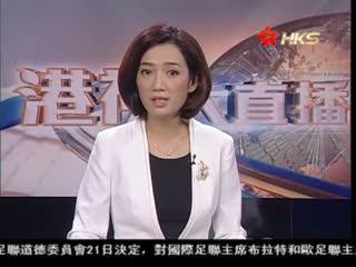 媒体:深圳滑坡渣土场业主多次中标官方招...
