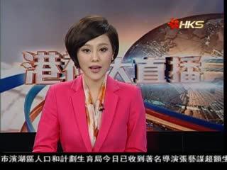美官员称九段线不符国际法 中方回应