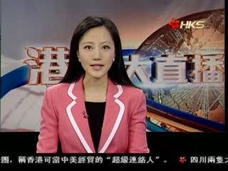 伦齐公布新内阁名单 22日宣誓就职