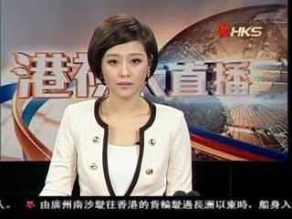 刘汉被控谋杀涉黑 报道:有后台撑腰
