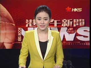 """十八届五中全会今召开 聚焦""""十三五""""规..."""