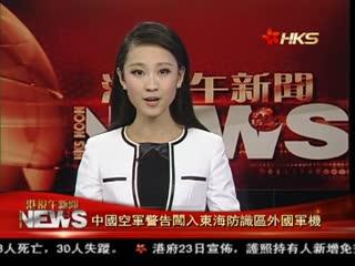 中国空军警告闯入东海防识区外国军机
