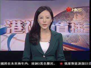 高氏港澳宗亲联谊会第二届理事会就职典礼...