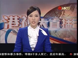 湖南政协原副主席因受贿被双开