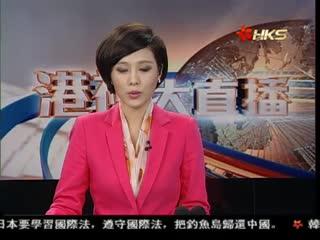 中国驻英大使斥日外交官 促还钓鱼岛
