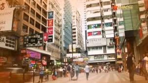 香港文化教父 宋念曾(粤)