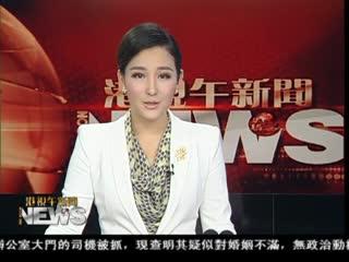 李娜夺澳网女单冠军 刘国梁赞其民族英雄