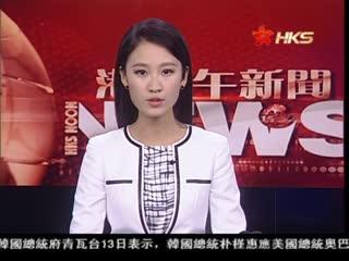 陝西山陽山體滑坡增至66人失蹤 14人...