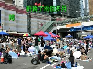 """香港""""占中""""给香港经济带来颠覆性灾难"""
