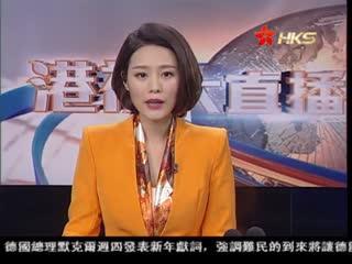 张志军新年贺词:冀两岸关系保持和平发展